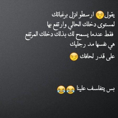 تعليقات للفيس بوك  (2)