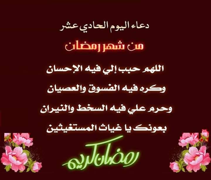 تنزيل صور اسلامية  (3)