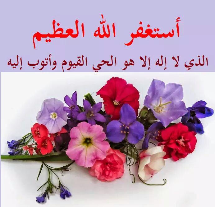 تنزيل صور اسلامية  (4)