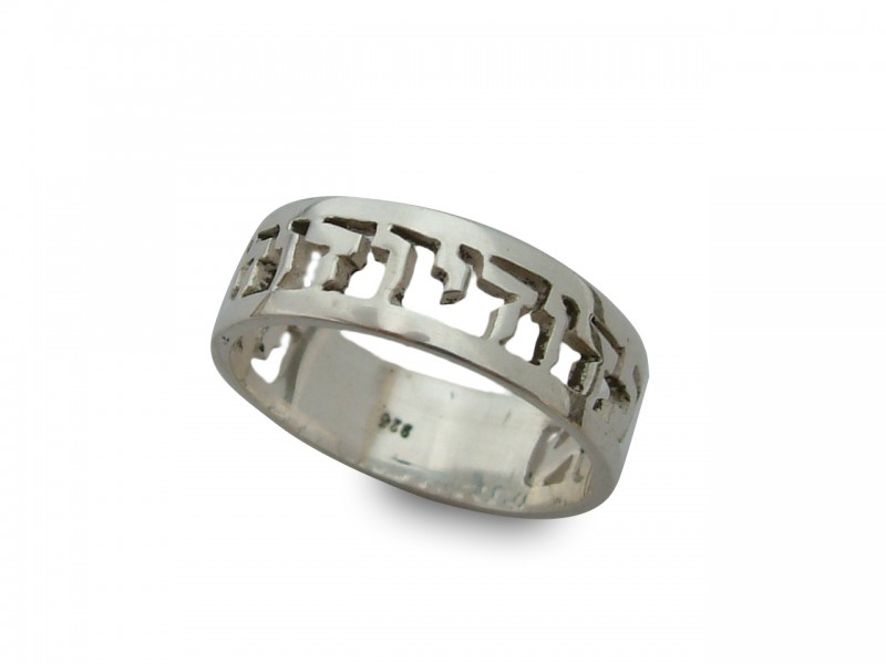 خاتم فضة (1)