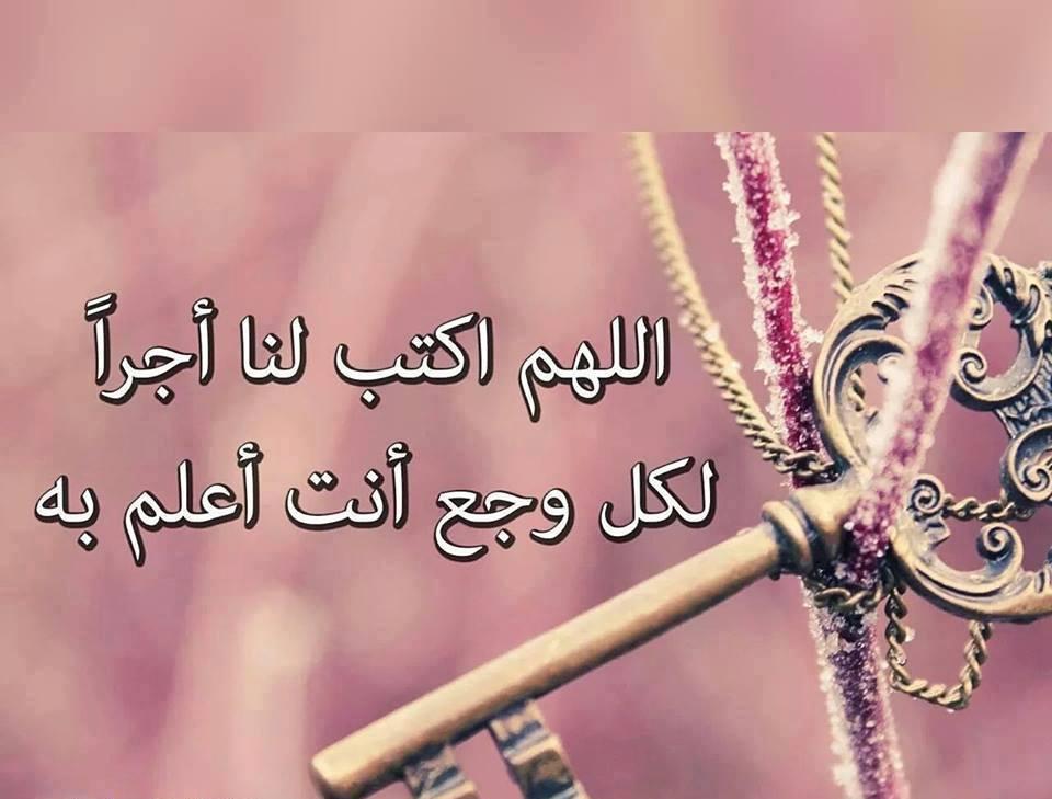 خلفيات وصور اسلامية (1)