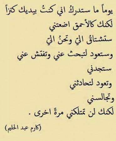 رمزيات حزن (3)