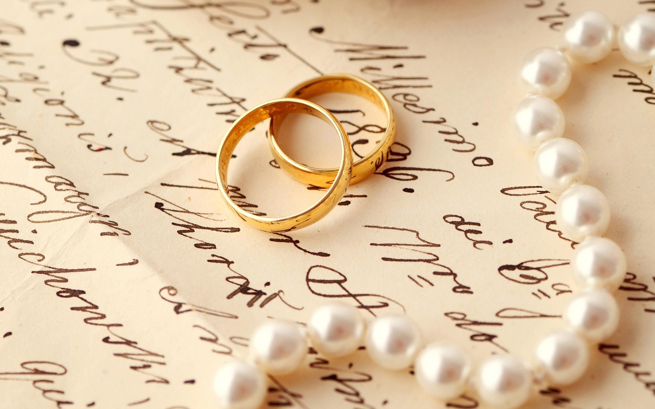 زواج خاتم