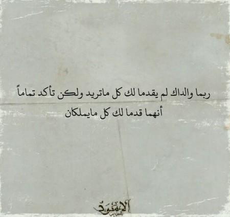 صورة فراق  (1)