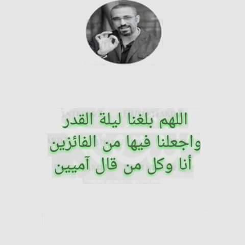 صور ادعية اسلامية (4)