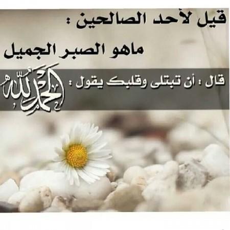 صور اسلاميات facebook (1)
