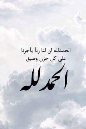 صور اسلاميات facebook (2)