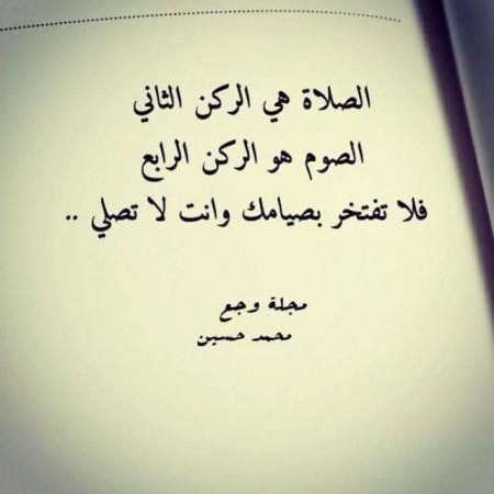 صور اسلاميات facebook (3)