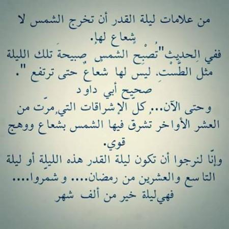 صور اسلاميات facebook (5)