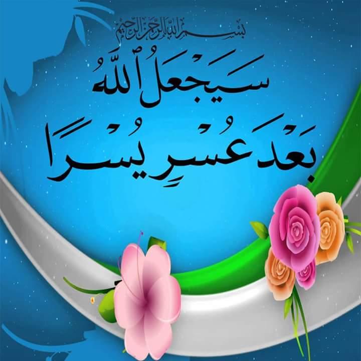 صور اسلامية جديدة  (5)
