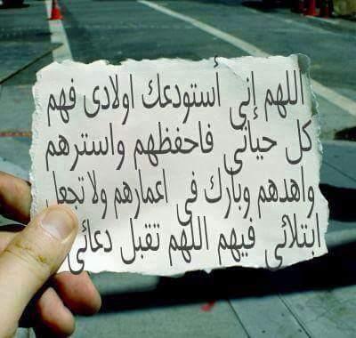 صور اسلامية فيس بوك (1)