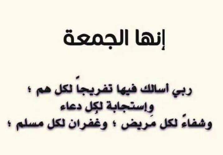صور اسلامية ودينية مكتوبة فيس بوك (3)