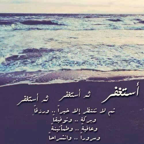 صور اسلامية ودينية مكتوبة فيس بوك (4)