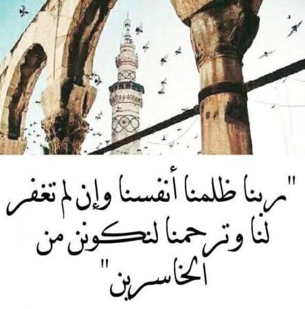 صور اسلاميه للفيس بوك (3)