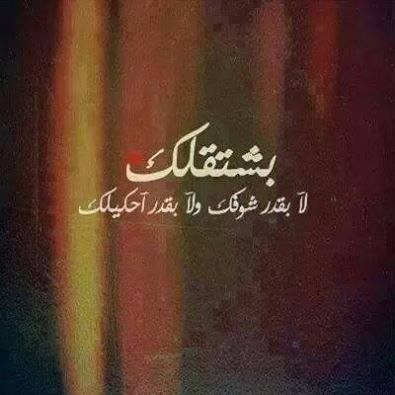 صور حزن فيس بوك (4)