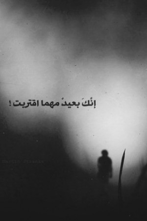 صور حزن (2)