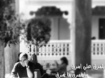صور حزن (4)