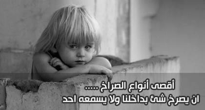 صور حزينه جدا جدا (4)