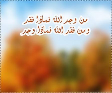 صور دينية فيس بوك (1)