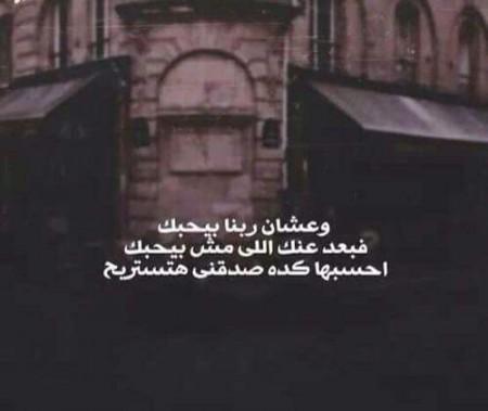 صور دينيه فيس (2)
