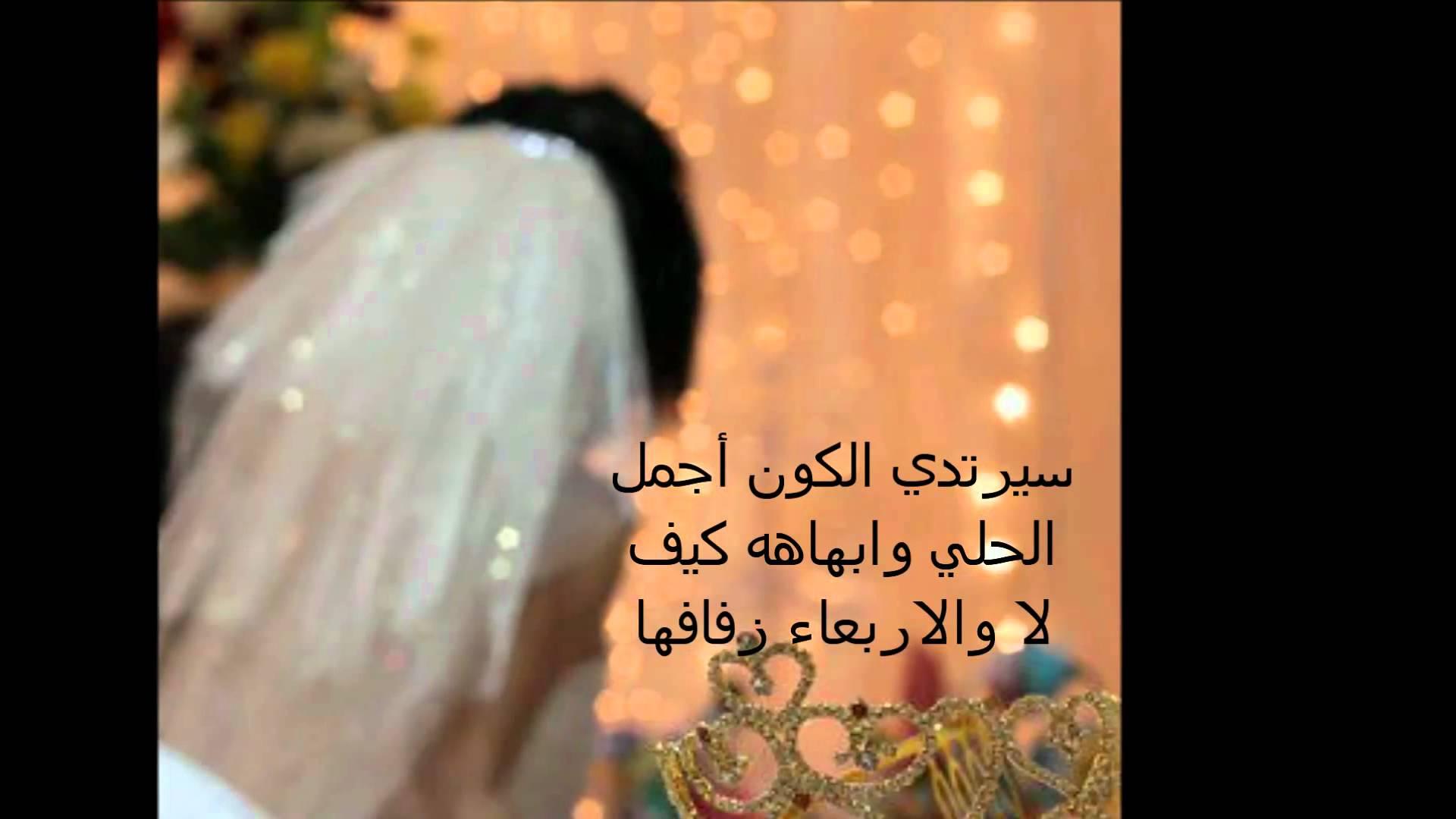 صور زواج (3)