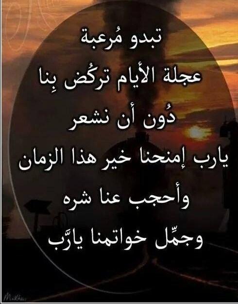 صور عبارات فيس بوك (3)