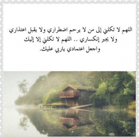 صور فيس اسلامية ودينيه جديدة (3)