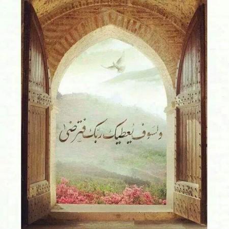 صور فيس اسلامية ودينيه جديدة (4)