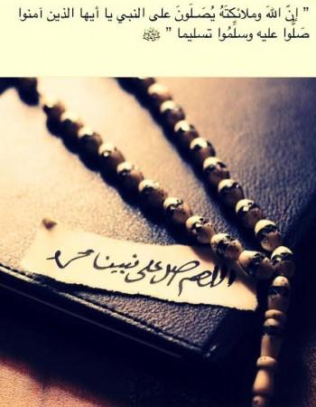 صور فيس اسلامية ودينيه جديدة (5)