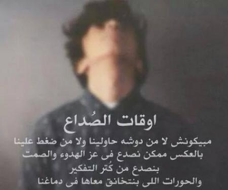 صور كلام فيس بوك عن الظلم (3)