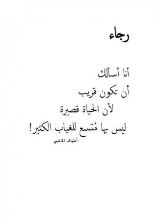 عبارات حزن مكتوبة (3)
