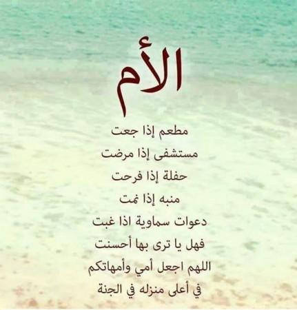 غلاف فيس بوك اسلامي  (1)