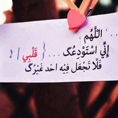 غلاف فيس بوك اسلامي  (3)