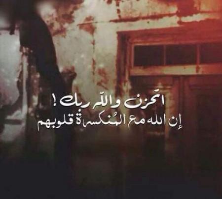 غلاف فيس بوك اسلامي  (4)