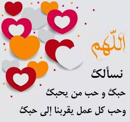 فيس بوك صور دينيه (3)