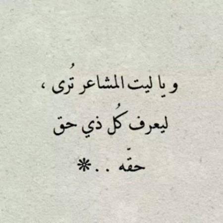 كلام حزن مكتوب (3)