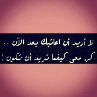 كلام زعل  (1)