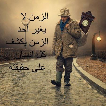 كلام زعل  (2)