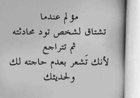 كلام زعل  (4)