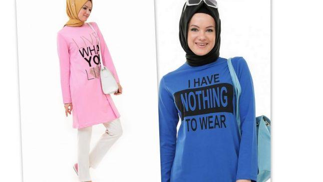 لبس محجبات للموضة 2016 (2)