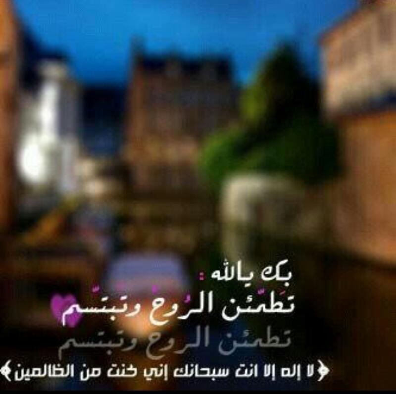 ادعية اسلامية (1)