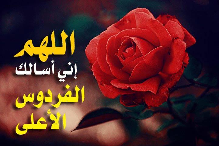 ادعية اسلامية (4)
