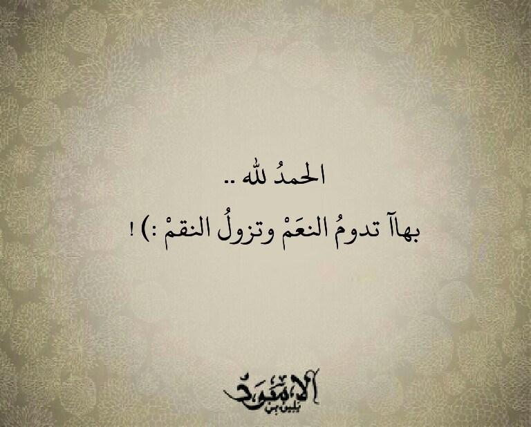 اروع الصور الاسلامية  (1)