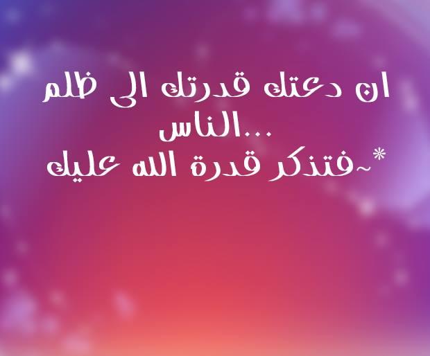 الصور الاسلامية  (2)