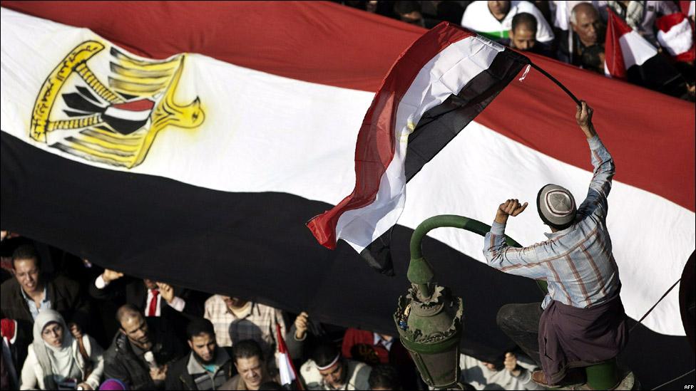 العلم المصري (5)