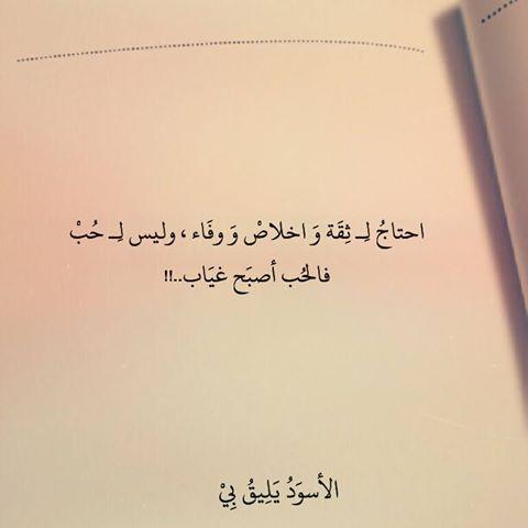 انستقرام رمزيات كتابيه  (1)