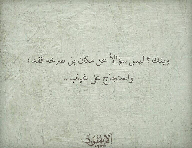 انستقرام رمزيات كتابيه  (2)