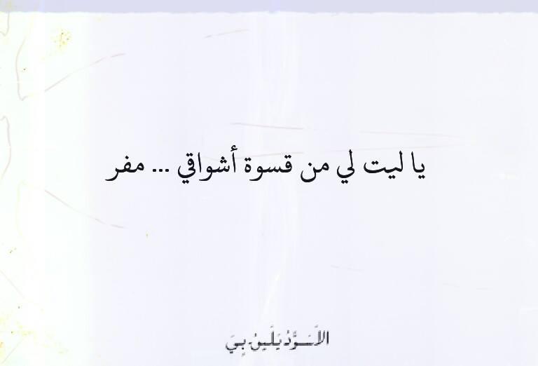 انستقرام رمزيات كتابيه  (5)
