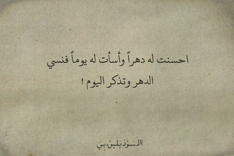انستقرام رمزيات (7)