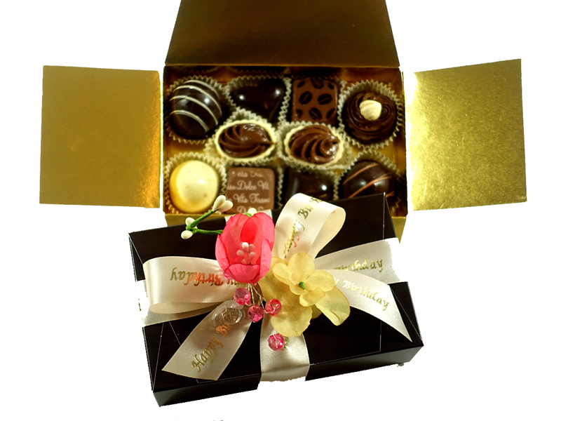انواع الهدايا (1)
